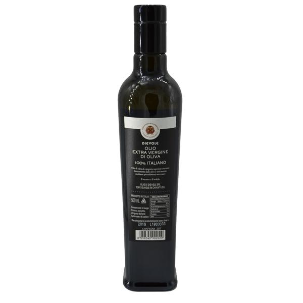 olio-italiano-dievole-retro