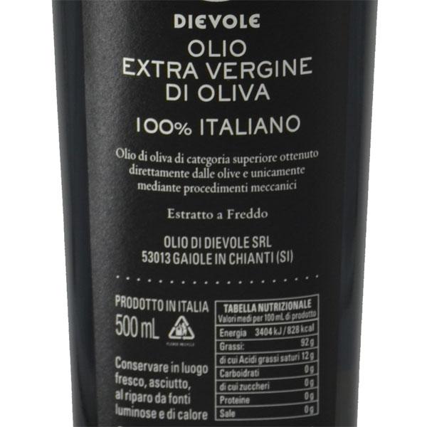 olio-italiano-dievole