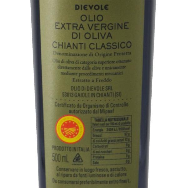 retro-olio-dievole-dop-chianti-classico